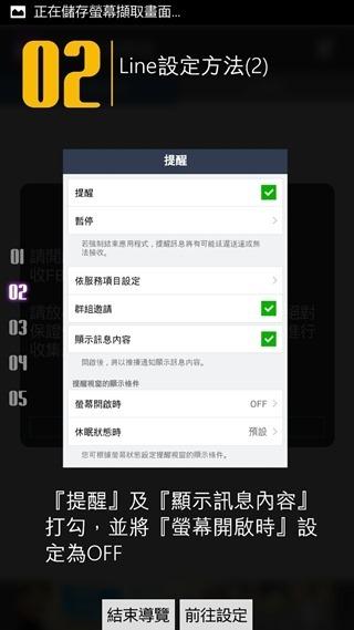 Screenshot_2014-10-04-22-48-07