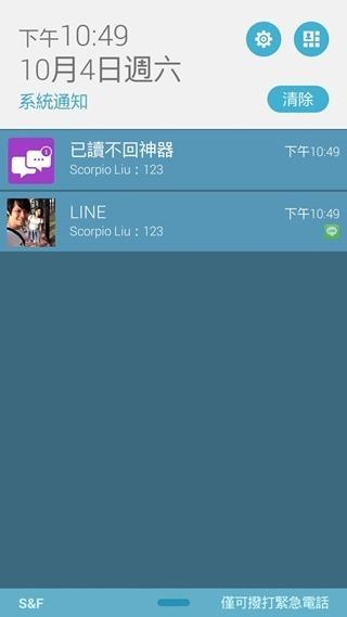 Screenshot_2014-10-04-22-49-29