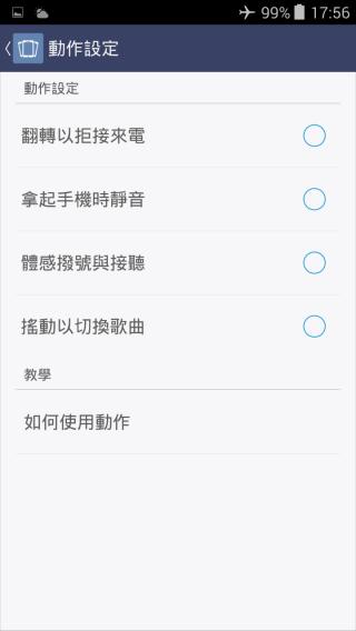 p_Screenshot_2015-01-19-17-56-49