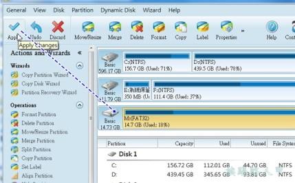 免費硬碟分割區調整工具 - MiniTool Partition Wizard 9