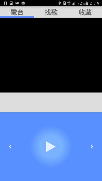 p_Screenshot_2015-11-07-21-19-19