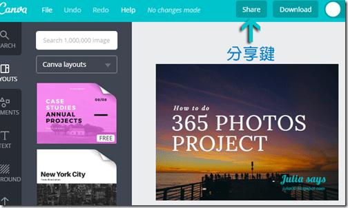 線上最美的設計工具 Canva 三大新功能:圖表、網頁嵌入、直接變網頁秀作品