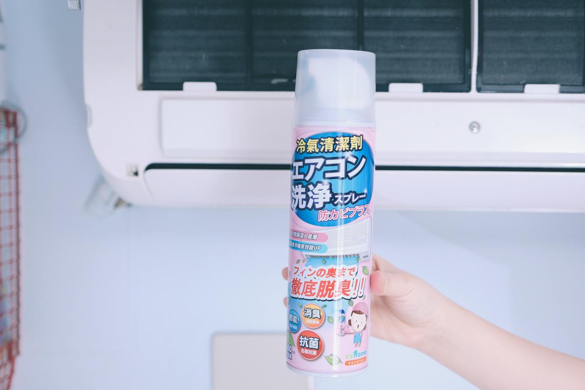 冷氣清潔劑心得二:EZ