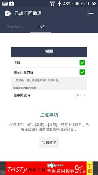 Screenshot_2014-09-09-10-58-30