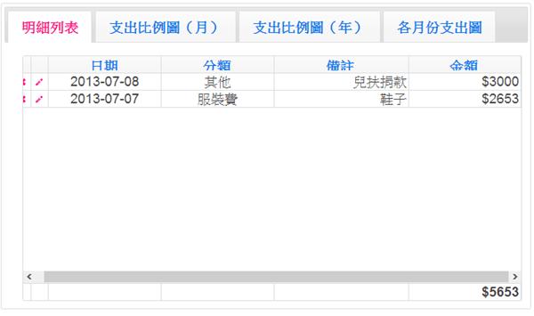 2013-07-08_150309