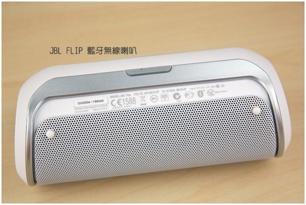 FV5A1709