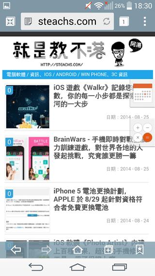 Screenshot_2014-08-25-18-30-59