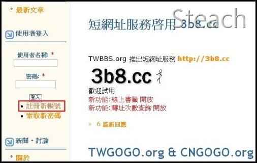 twbbs01