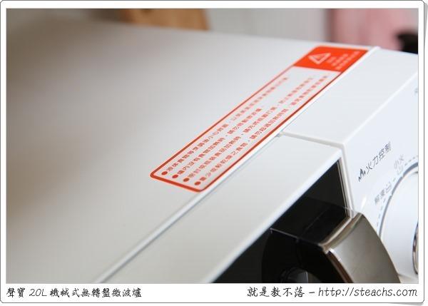FV5A8226