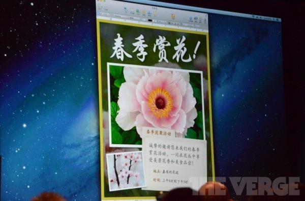 apple-wwdc-2012-_0869