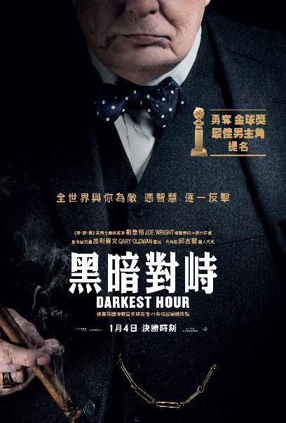 《黑暗對峙》 – 點。影 SteadiCam.HK