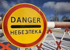 Danger in Ukraine