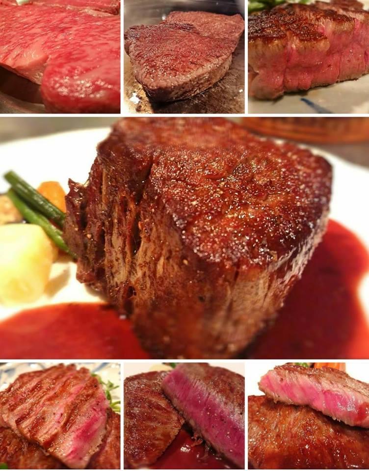 そうまのステーキ