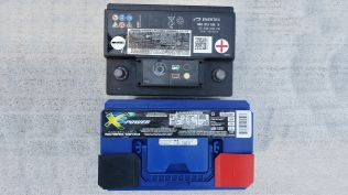 Battery-SidebySide_1080