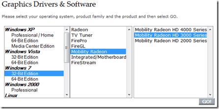 تنزيل برامج Toshiba و Dell و Amt Ati Windows 7 إعدادات Stealth