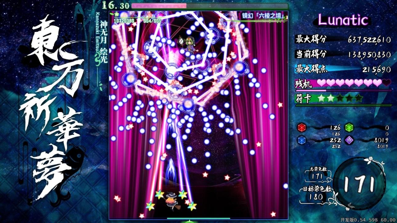 Touhou Kikamu Elegant Impermanence of Sakura Free Download