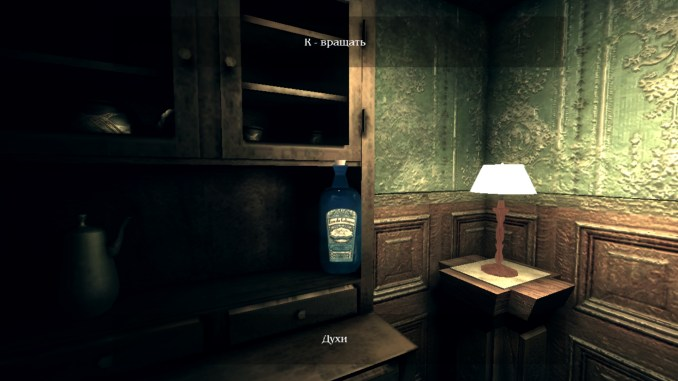 Krampus Screenshot 3