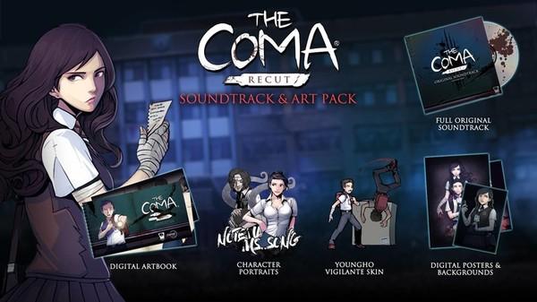 The Coma: Recut Screenshot