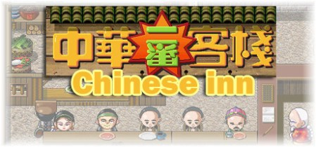 Chinese inn on Steam  Chinese inn  is a Chinese style management game  It was released in 1998