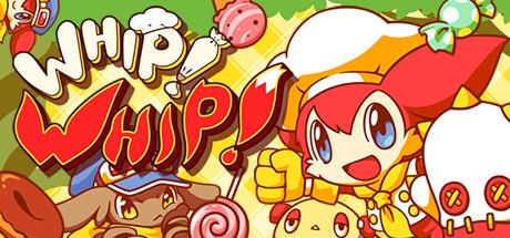 Whip! Whip!