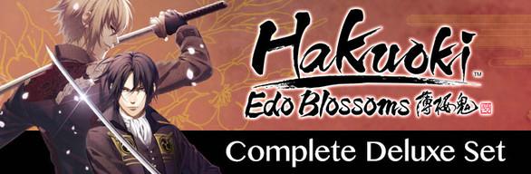 Hakuoki: Edo Blossoms - Complete Deluxe Set | コンプリートデラックスエディション | 完全豪華組合包