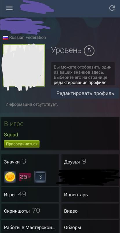 Что делать если взломали мой steam аккаунт и играют в мои ...