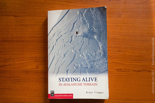 Книга Stying Alive in Avalanche Terrain