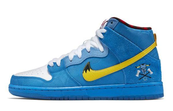 sb familia shoe 3