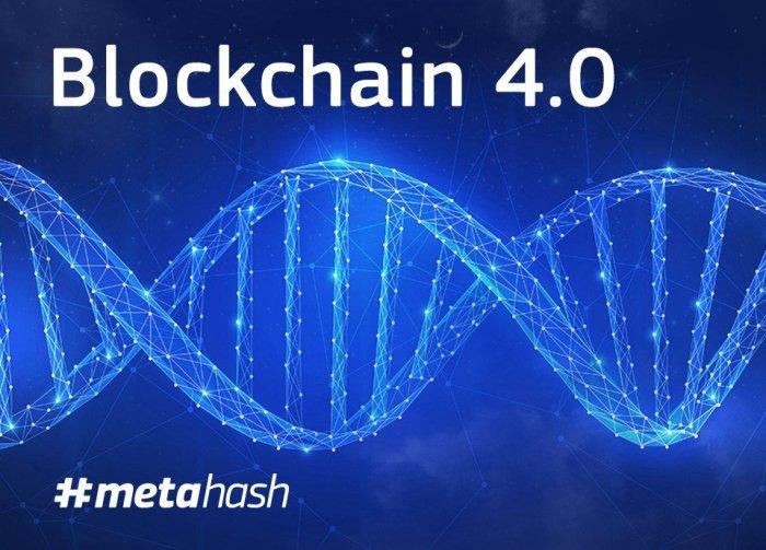 metahash blockchain 4.jpeg