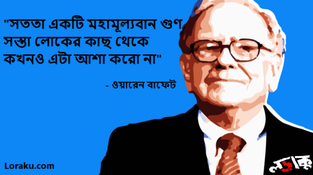 buttet quote 2.png