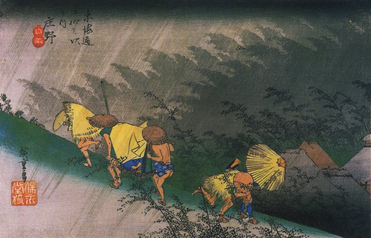 Hiroshige,_Travellers_surprised_by_sudden_rain.jpg