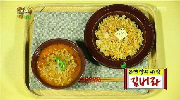Kimchi Butter Ramyun