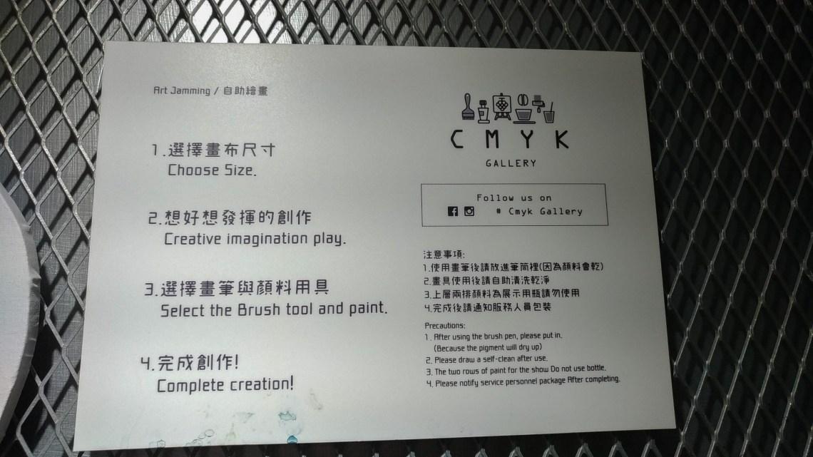 cmyk04.jpg