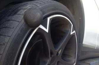 Грыжа на колесе авто