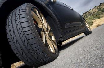 увеличенная ширина шин