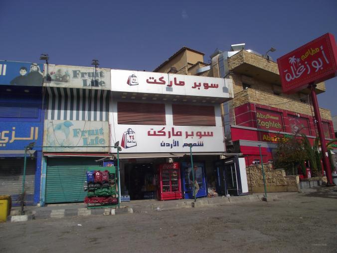 Einer der vielen Läden, in denen wir uns mit frischem Essen versorgen konnten