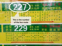 Route Number