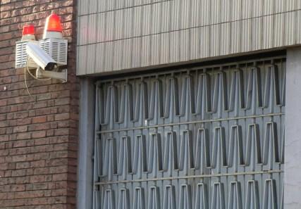 Surveillance, 2013
