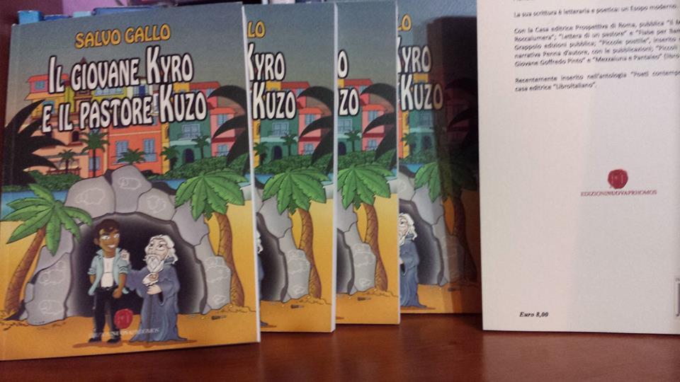 librokyrokuzo1