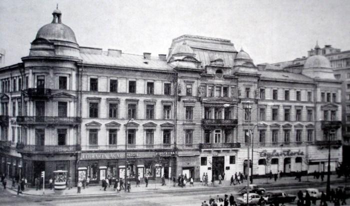 hotel Bulevard 1960 Bucuresti
