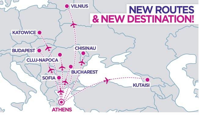 Cu Wizz Air zbori la Atena din Bucuresti si Cluj Napoca din martie pana in otombrie