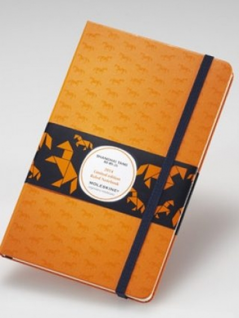 Shanghai Tang X Moleskine limited-edition zodiac notebook, $51.60. Click here to buy.