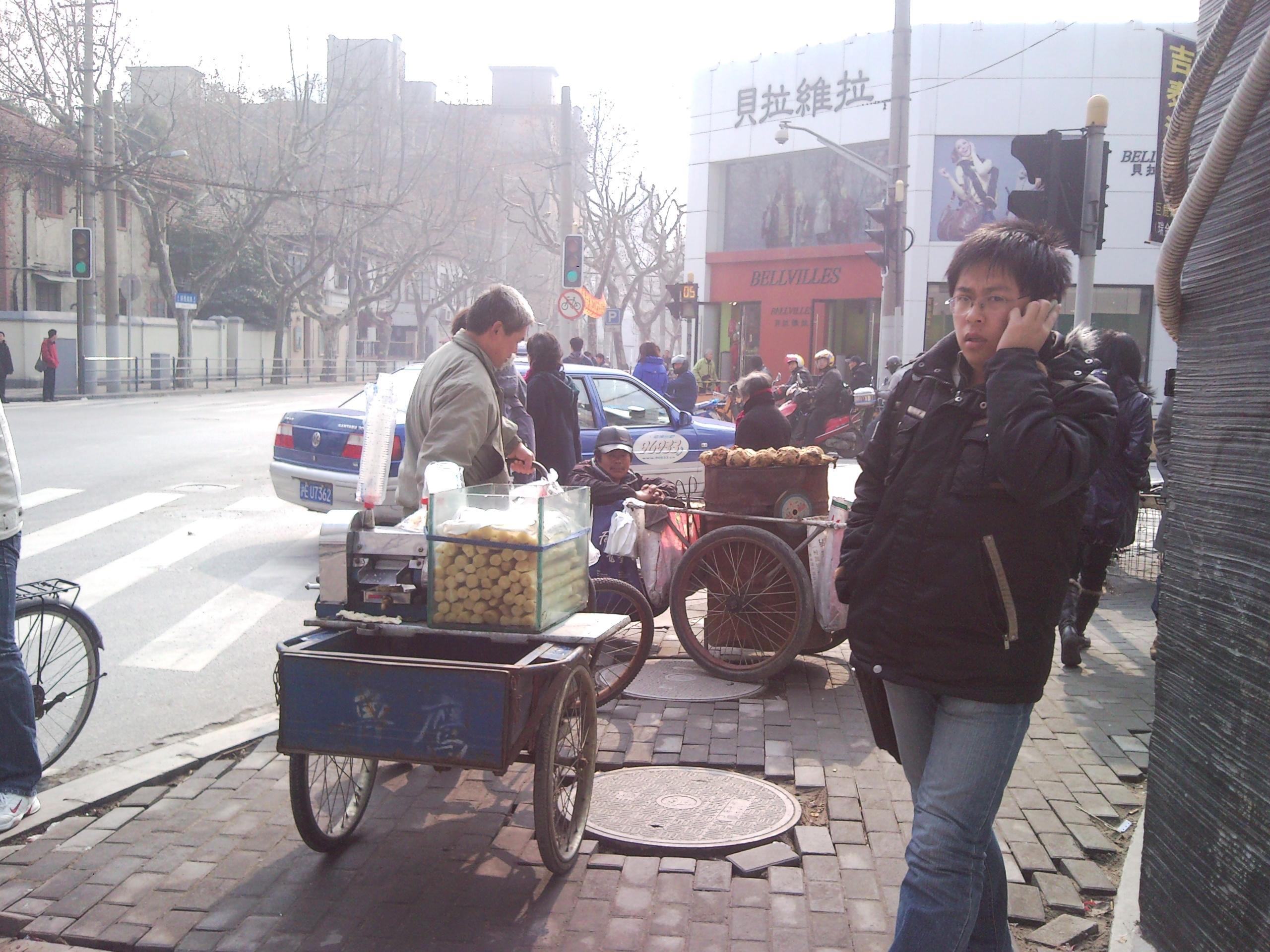 Presseur à jus de bambou
