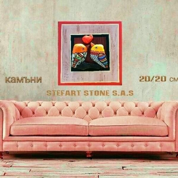 Картина с камъни Любов