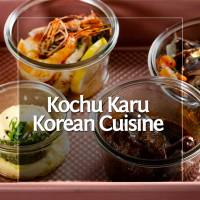 Kochu Karu • Koreanische Küche