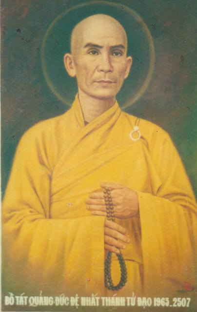 b_Thich-Quang-Duc-3