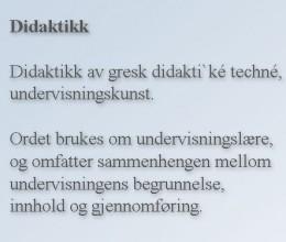 didaktikk1-260x220