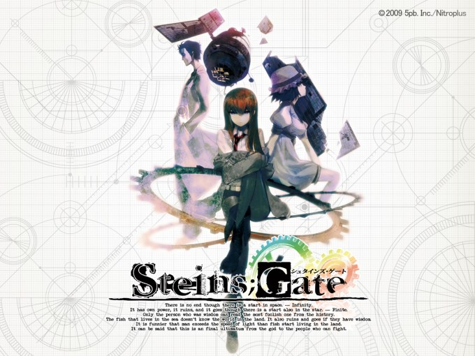 https://i1.wp.com/steinsgate.jp/img/special/wall0925_L.jpg?w=680