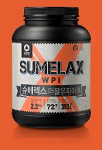 SUMELAX (6)