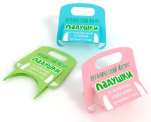 Ladushki-Kid-Yogurt (6)